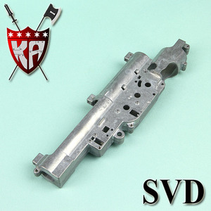 SVD Gearbox Housing