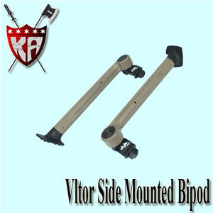 Vltor Side Mounted Bipod / TAN