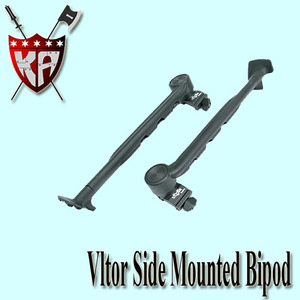 Vltor Side Mounted Bipod
