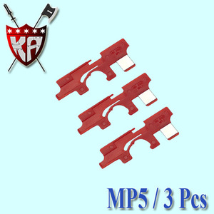 MP5 Selector Plate (3 Pcs Bulk Pack)