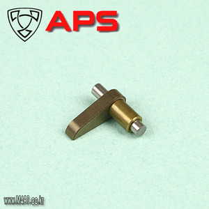 APS Anti Reserve Latch