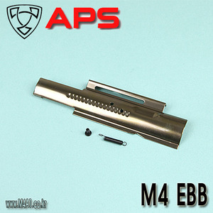 APS EBB Recoil Plate  / Bronze Color
