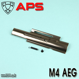 APS AEG Recoil Plate / Bronze Color