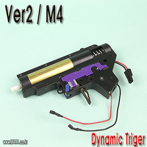 Ver2 / M4 Gearbox (Dynamic Trigger)