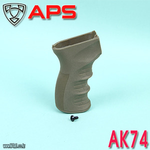 Ergonomics AK74 Grip / TAN