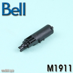 M1911 Loading Muzzle / BELL