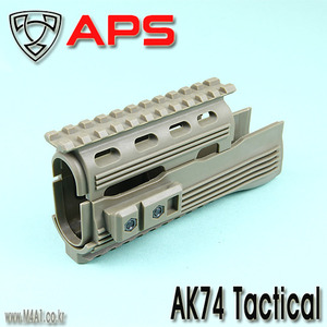 AK74 Tactical Hand Guard / TAN