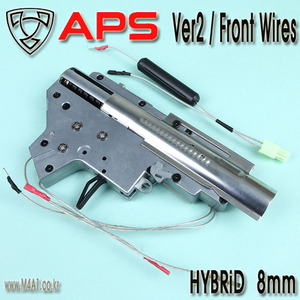 APS QD Hybrid Gearbox / Ver2 Front Wires