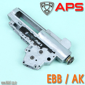 8mm EBB QD Gear Box Housing / Ver 3