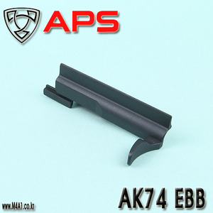AK74 Cocking Handle / EBB