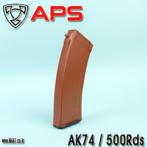 AK74  Mags / Brown