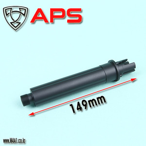 "APS 5.5"" Outer Barrel"