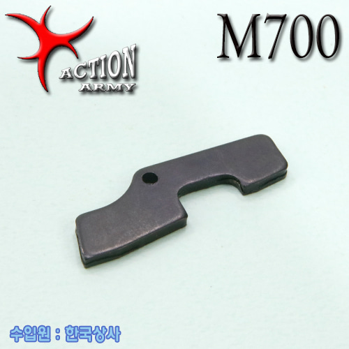 M700 Valve Knocker (Steel)