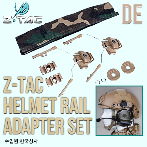Z-tac Helmet Rail Adapter Set / DE