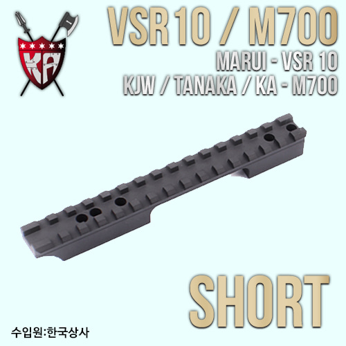 VSR-10 / M700 Extension Mount Base (Short)
