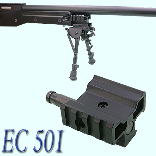 EC-501  Bipod Adapter