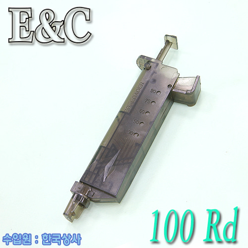 E&C BB Loader / 100 Rd