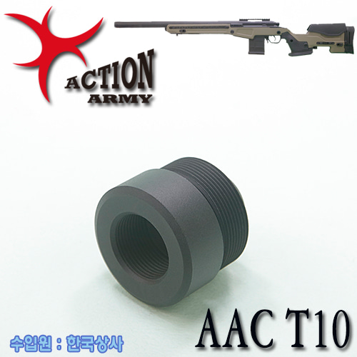 AAC T10  Barrel Cap
