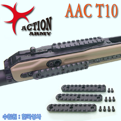 AAC T10  Front Rail Set / CNC