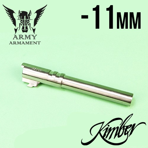 Kimber Outer Barrel / Silver 1911