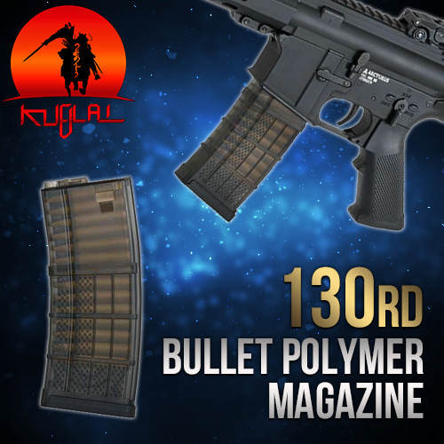 Bullet Polymer Magazine / 130 Rds