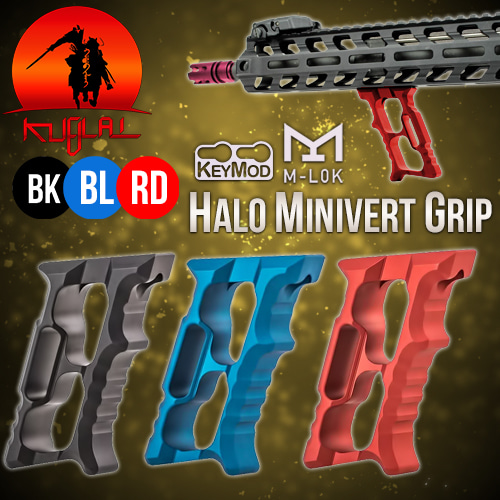 Tyrant HALO MiniVert Grip / 3 Color