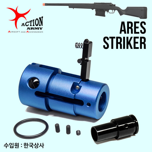 Striker CNC Chamber Set