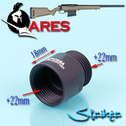 Striker Silencer Adapter