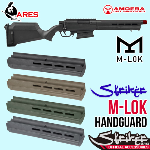Striker M-LOK Hand Guard