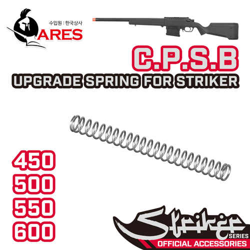 CPSB Upgrade Spring for Striker Series