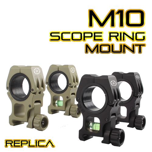 M10 Scope Ring Mount (25~30mm)