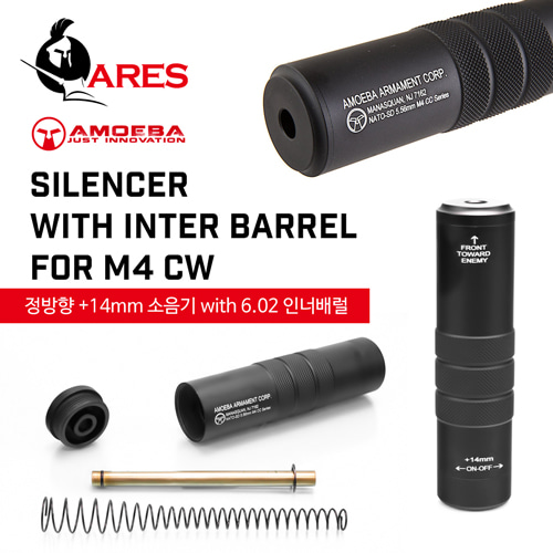 Silencer with Inter Barrel for M4 CW (+14mm)