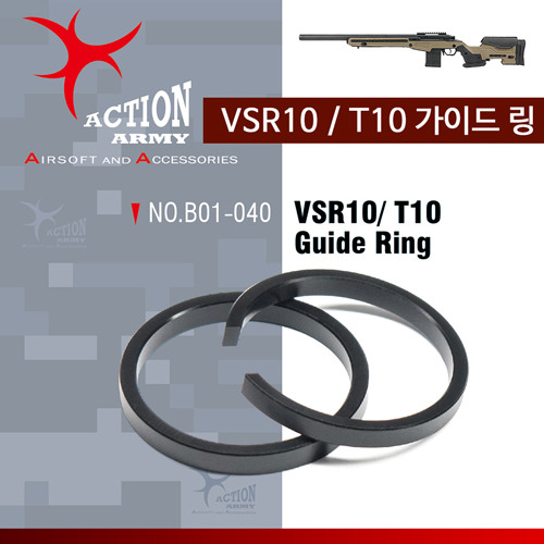 VSR10 / T10 Cylinder Guide Ring