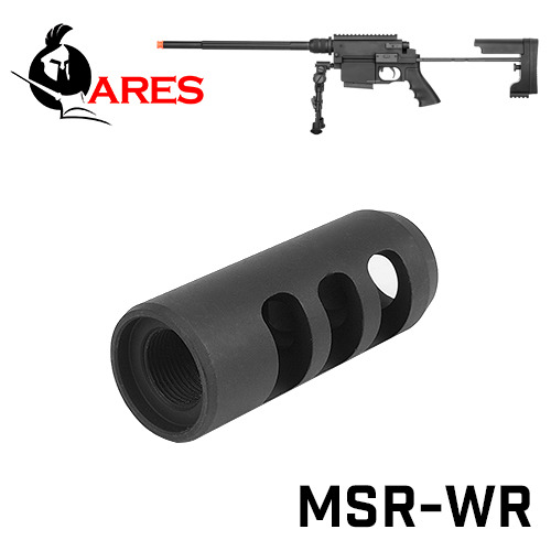 MSR-WR Flash Hider / Original