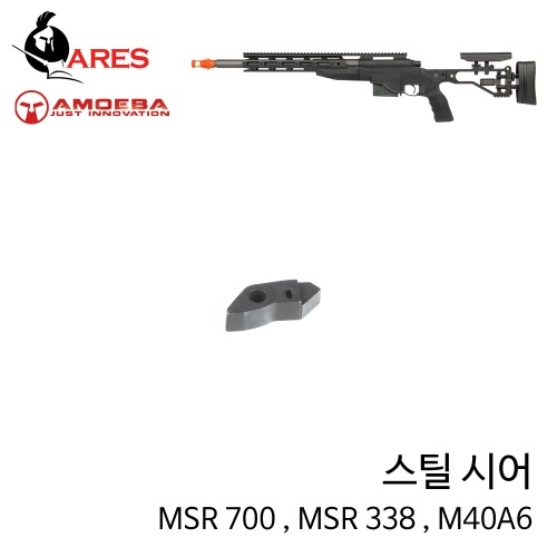 Steel Sear for Gunsmith (M40A6,MSR338,MSR700)