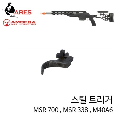 Steel Trigger for Gunsmith (M40A6,MSR338,MSR700)