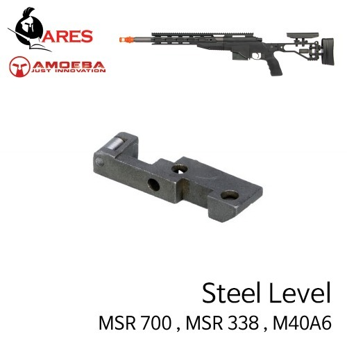 Steel Level for Gunsmith (M40A6,MSR338,MSR700)