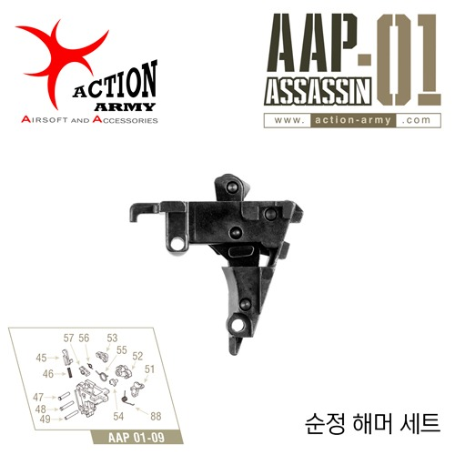 AAP-01 Original Hammer Set