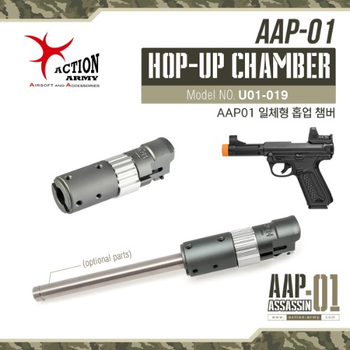 AAP-01 One Piece Hop up Chamber