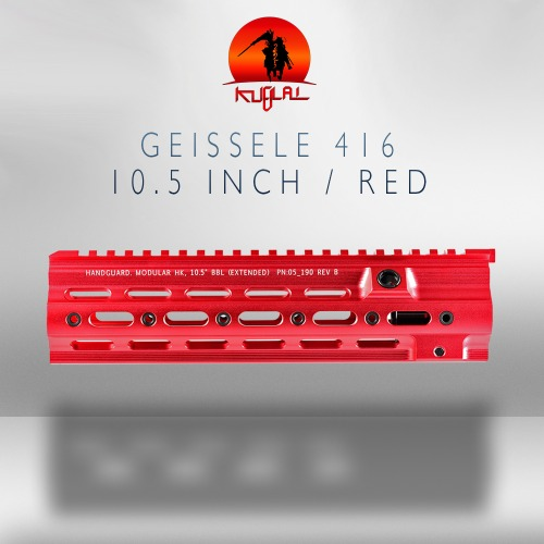 GEISSELE 416 Rail / Red
