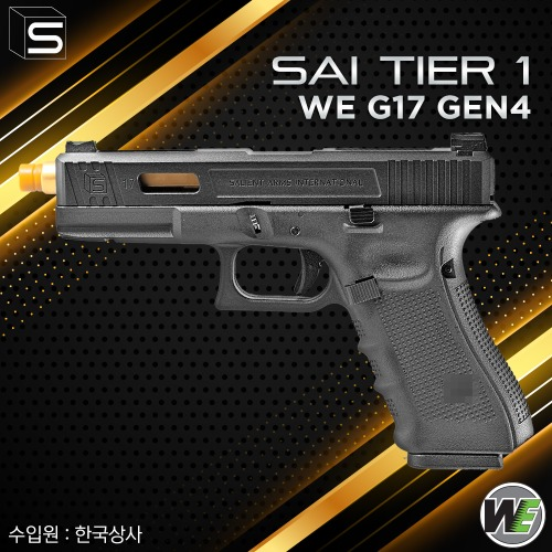 SAI Tier One G17 Gen4