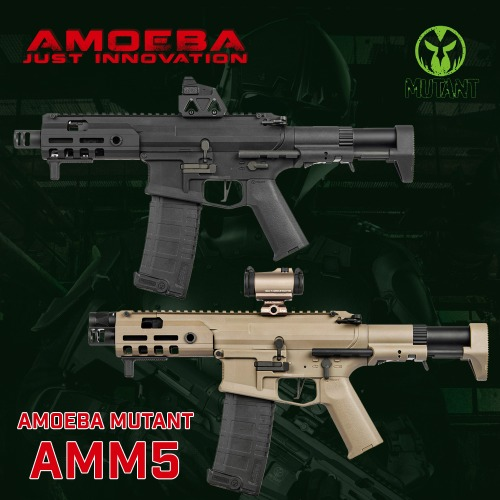 Amoeba Mutant - AMM5
