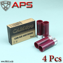 CAM870 Cartridge Shell / 4 Pcs (MK1 & MK3)