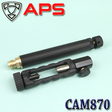 CAM870 Charger Set