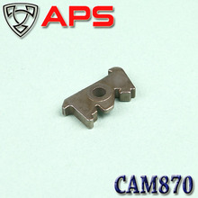 C Plate for Trigger Unit / Steel