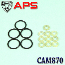 CAM870 Cartridge O-Ring Pack / 15 Pcs