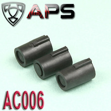 APS Hop Up Rubber / 3 Pcs