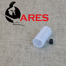 ARES Hop Up Rubber